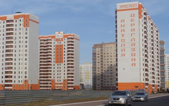 460 жителей региона получат новое жилье