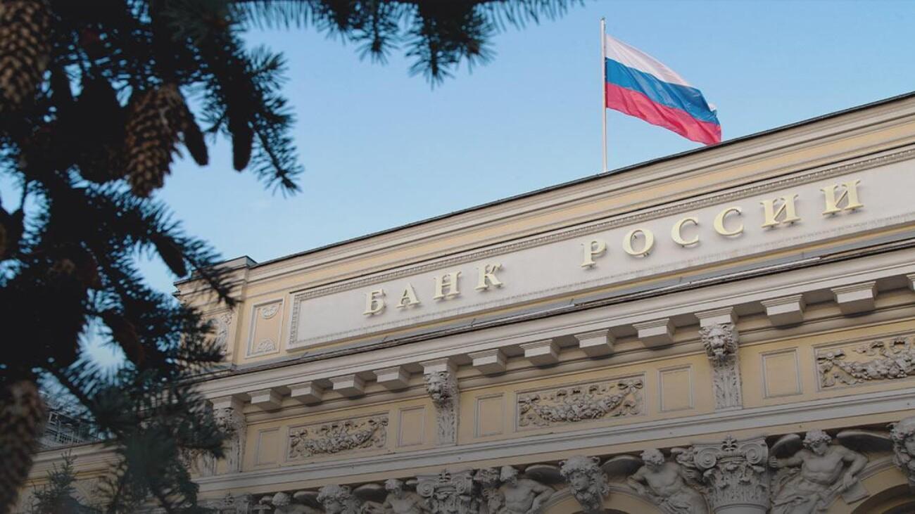 Бесплатные переводы и кошельки, не привязанные к счёту в банке: главное о цифровом рубле, который хочет выпускать ЦБ