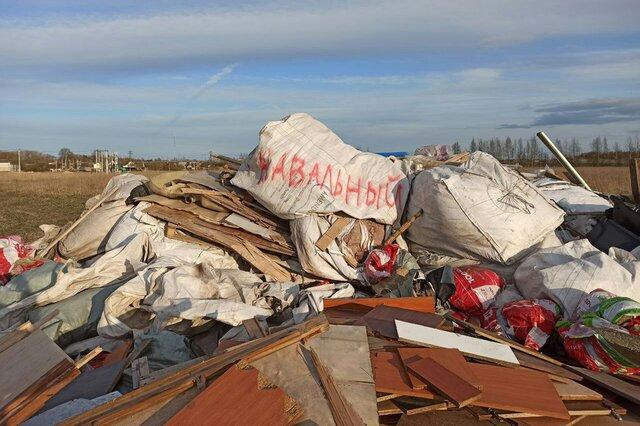 В Ленинградской области на мешках с мусором написали «Навальный», чтобы их убрали. Ждем, что будет…