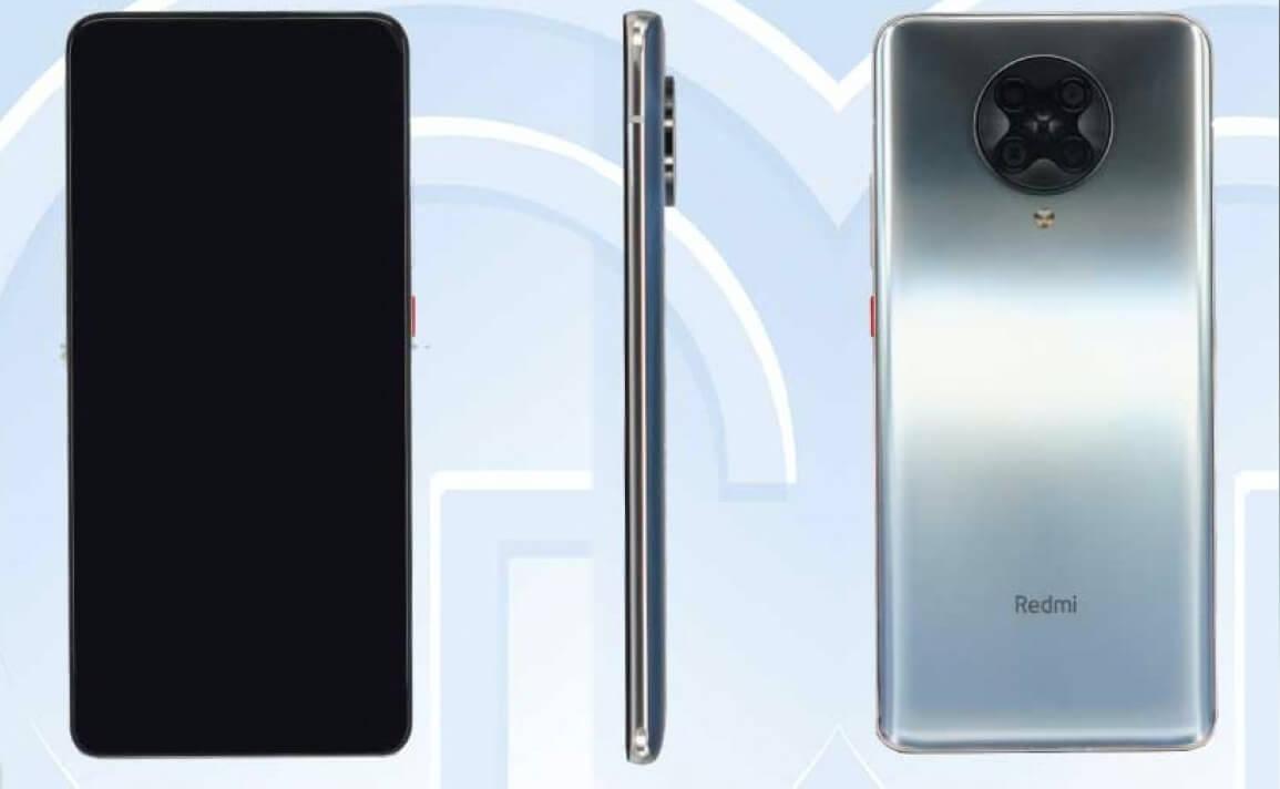 Xiaomi готовит к выпуску Redmi K30 Ultra – смартфон с 64-Мп камерой и процессором Dimensity 1000+