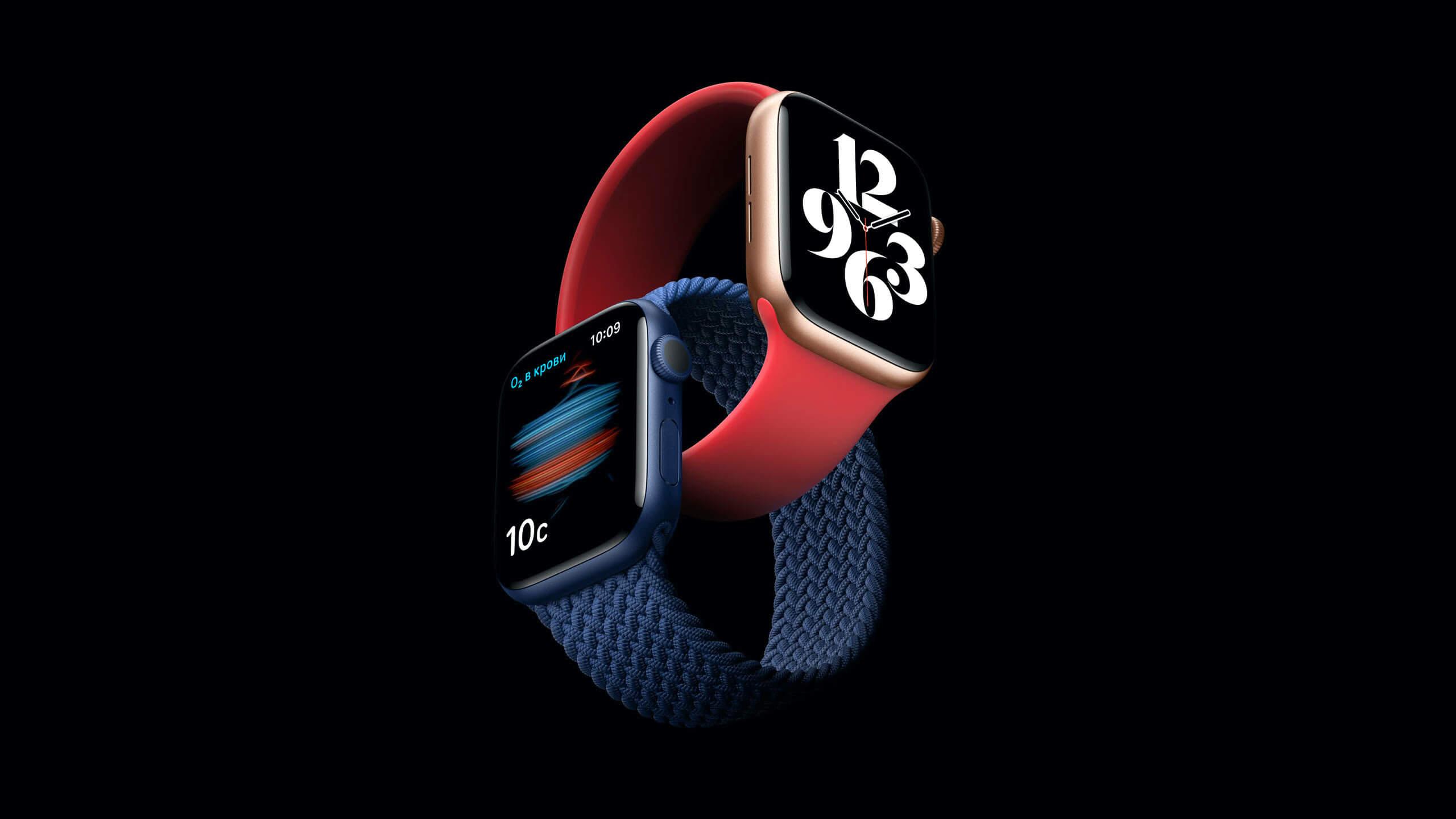 Apple Watch смогут определять содержание алкоголя в крови