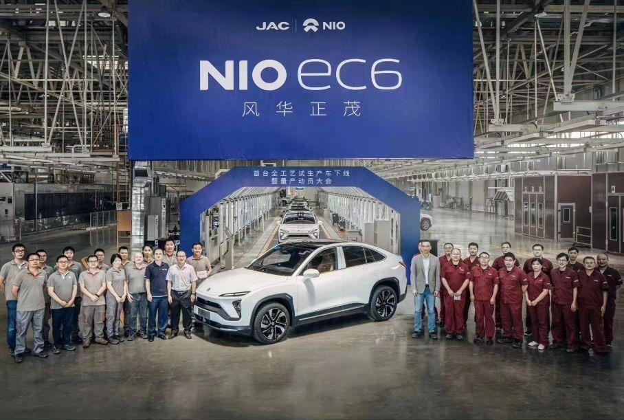 Началось производство китайского конкурента Tesla Model Y