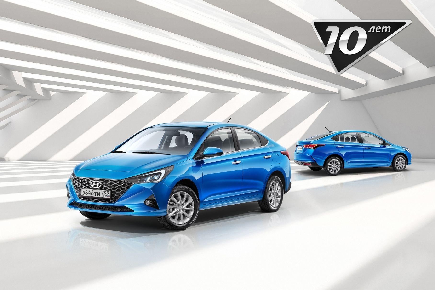 Объявлены цены на лимитированную серию Hyundai Solaris в России