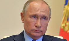 Владимир Путин подписал закон о переносе даты окончания Второй мировой войны