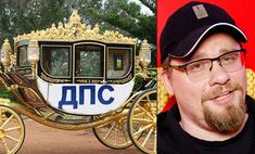 «Людовик Ставропольский»: Харламов высмеял гаишника с золотым унитазом