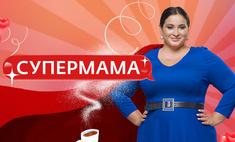 Лучшие мамы страны встретятся в новом реалити канала «Ю»