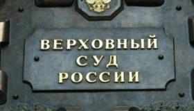 13 млн в туалете: подмосковный судья не отбился от дела о взятке