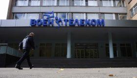Долгов на 7,3 млрд: оператор связи Минобороны попал под угрозу банкротства