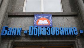 У бывшего главы банка «Образование» нашли имущества на 18,5 млрд рублей. И арестовали