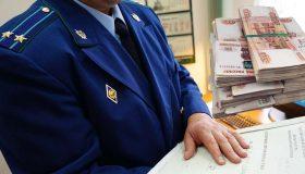 На бывшего пермского прокурора возбудили уголовное дело из-за очень крупной взятки