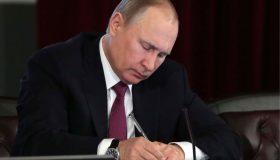 Путин подписал принятый Госдумой закон о запрете на разглашение информации о ФСБ