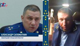 «Братаны, теперь я прокурор Московской области»: кто матерится в синем мундире?