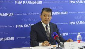 Глава Минсельхоза Калмыкии утратил доверие главы республики и свою должность