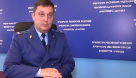 Добавили взяток: саратовский прокурор получил второе уголовное дело