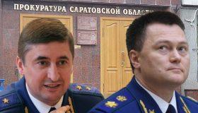 Отмазка для Краснова: как замять скандал с незаконным бизнесом прокурора