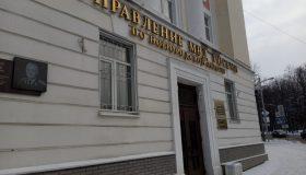 Недостроили на 191 млн: главе тыла новгородского УМВД дали 4,5 года колонии