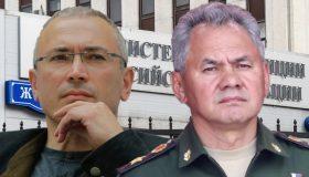 Итоги недели: Шойгу потерял ректора, Чуйченко лишился зама, Ходорковский остался без медиа