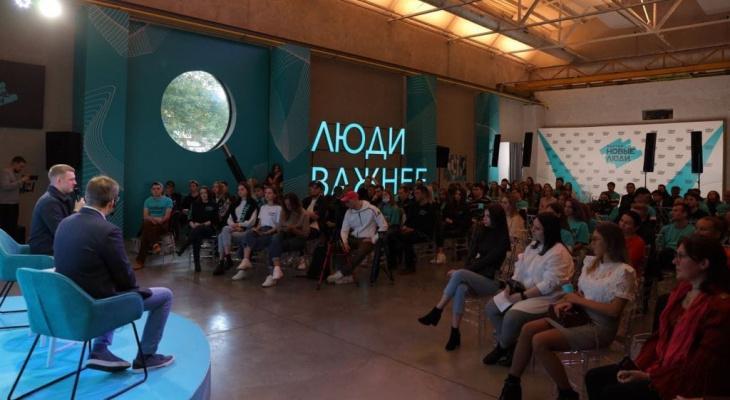 Новые люди из Пензы приняли участие во Всероссийском форуме наблюдателей