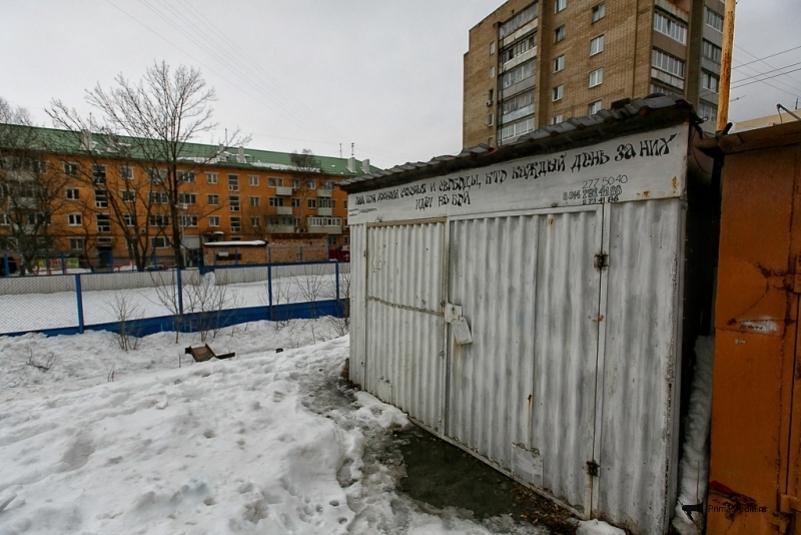 Из-за взрыва в гараже в Партизанске пострадали трое подростков