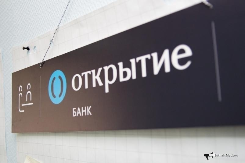 Александр Корниенко выступил на экспертной сессии Центра 'Мой бизнес'