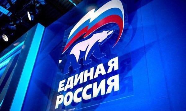 Поправки «Единой Россией» к закону о занятости были поддержаны профсоюзами