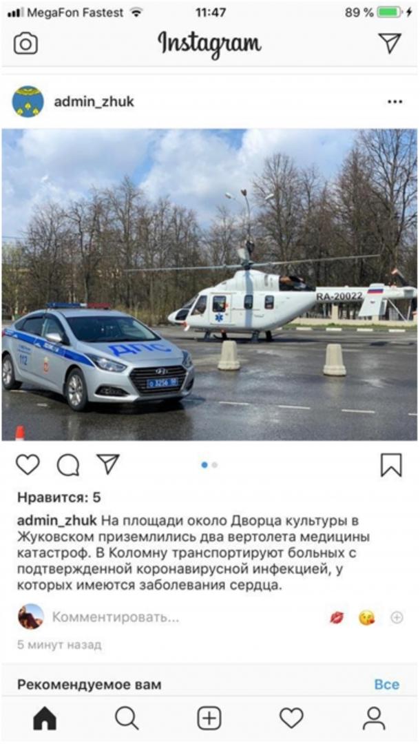 Жителей подмосковного Жуковского оставили без больницы