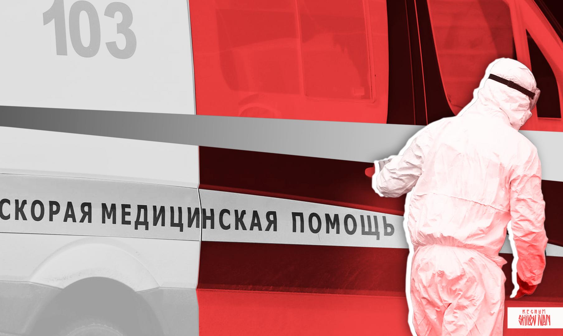 «Самый типичный COVID-19»: рассказ заразившегося московского врача