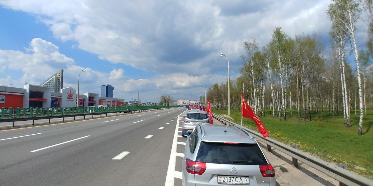 Автопробег «Бессмертного полка» в Белоруссии: фотофакт