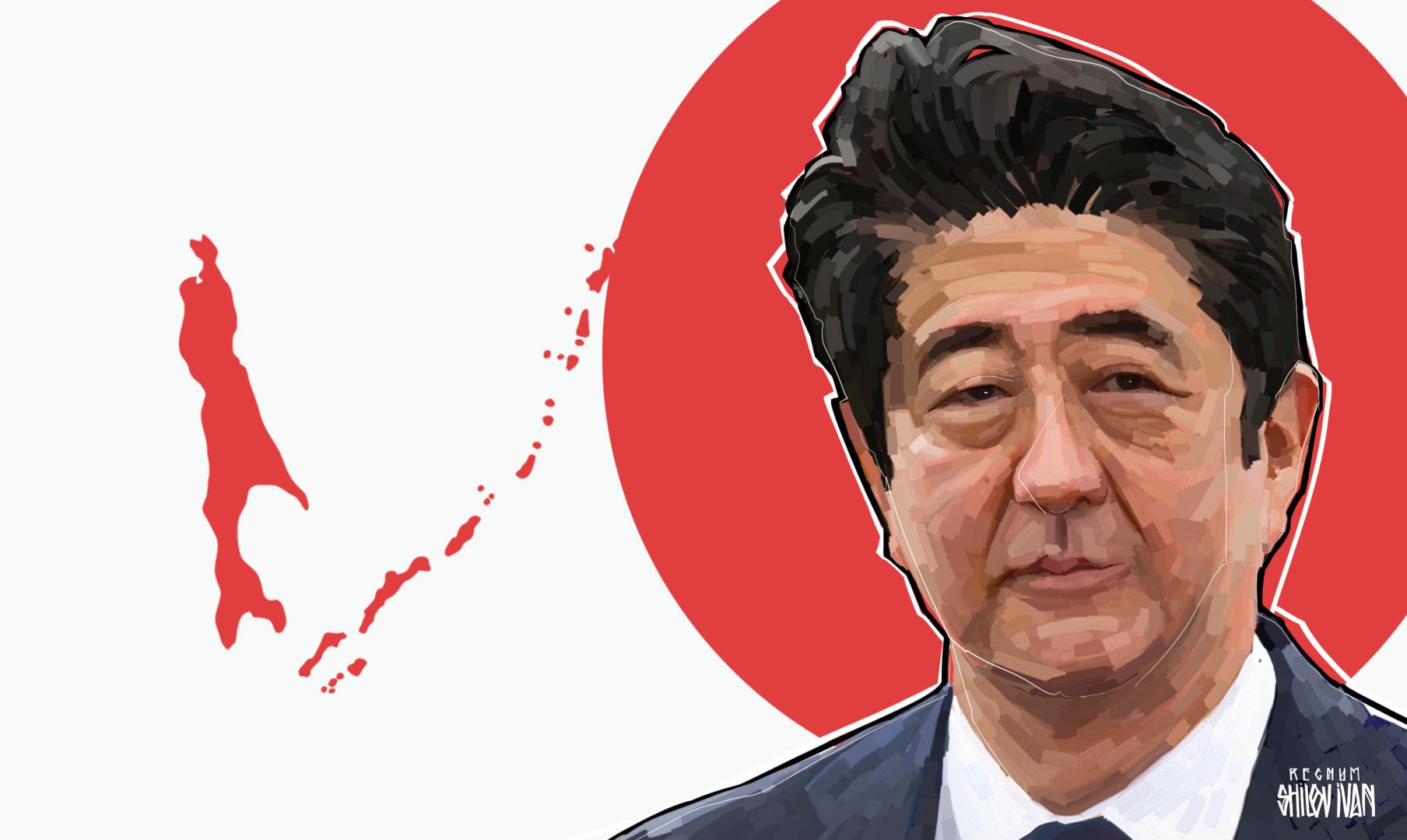 Курилы: Токио требует «всё и сразу» и не признает никаких «хикивакэ»