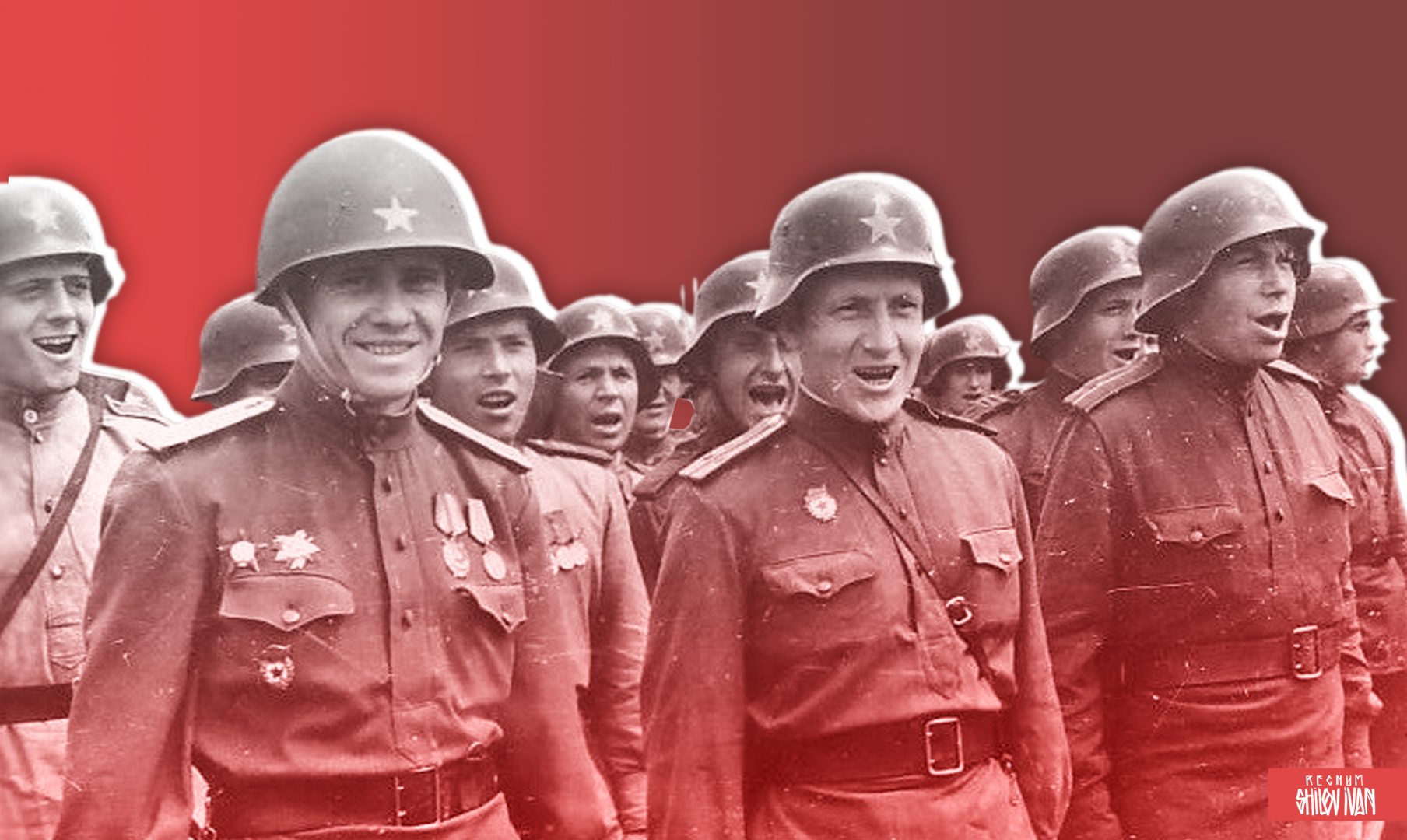 Война: Куйбышев 1941–1945 гг. Радио REGNUM