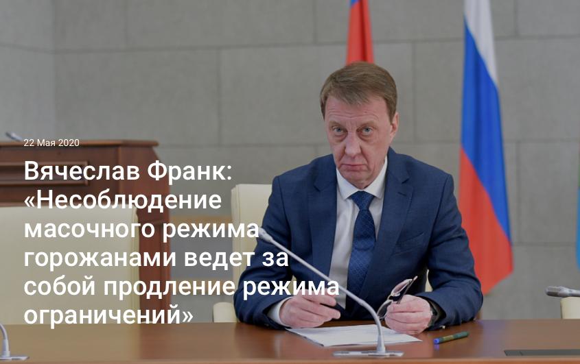Алтайские власти ужесточили масочный режим — «для народа»