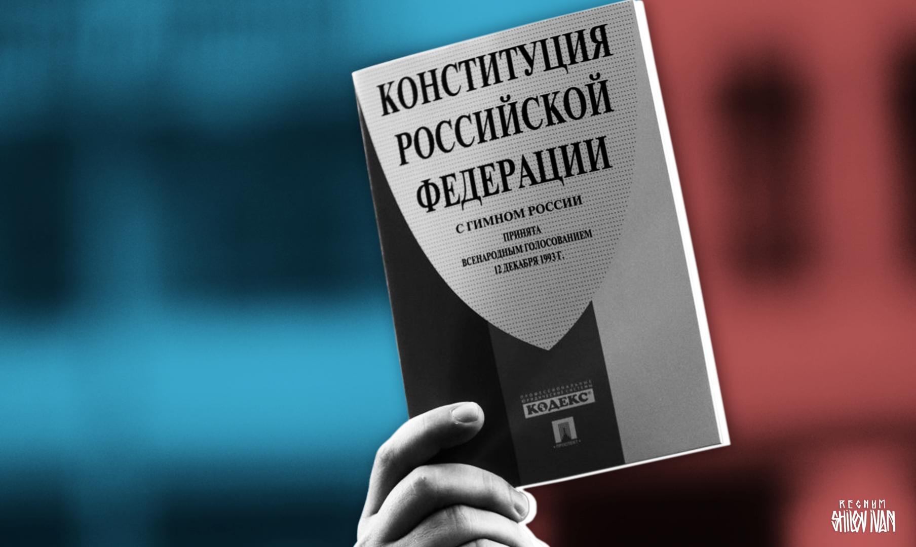 Москвичей заманивают голосовать по поправкам в Конституцию