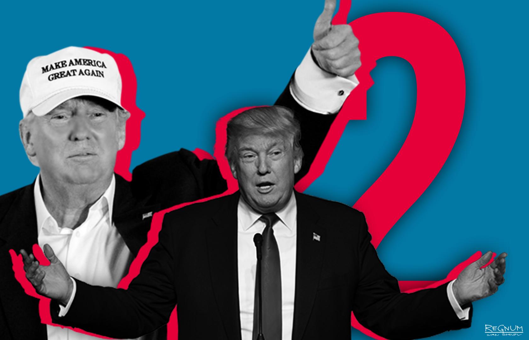 Расчетливый интриган или глупый хулиган? Трамп!