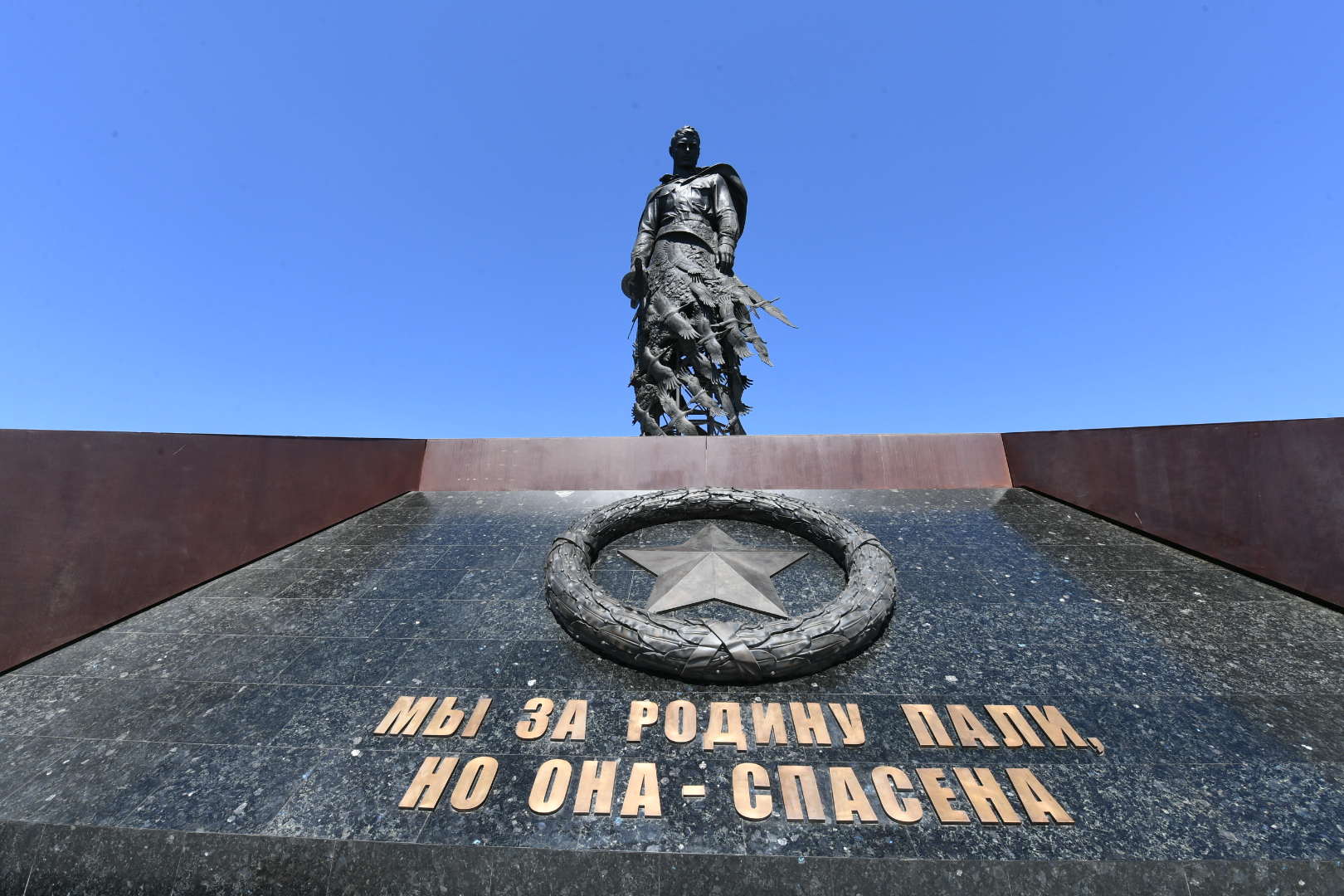 Ржевский мемориал Советскому солдату открыт