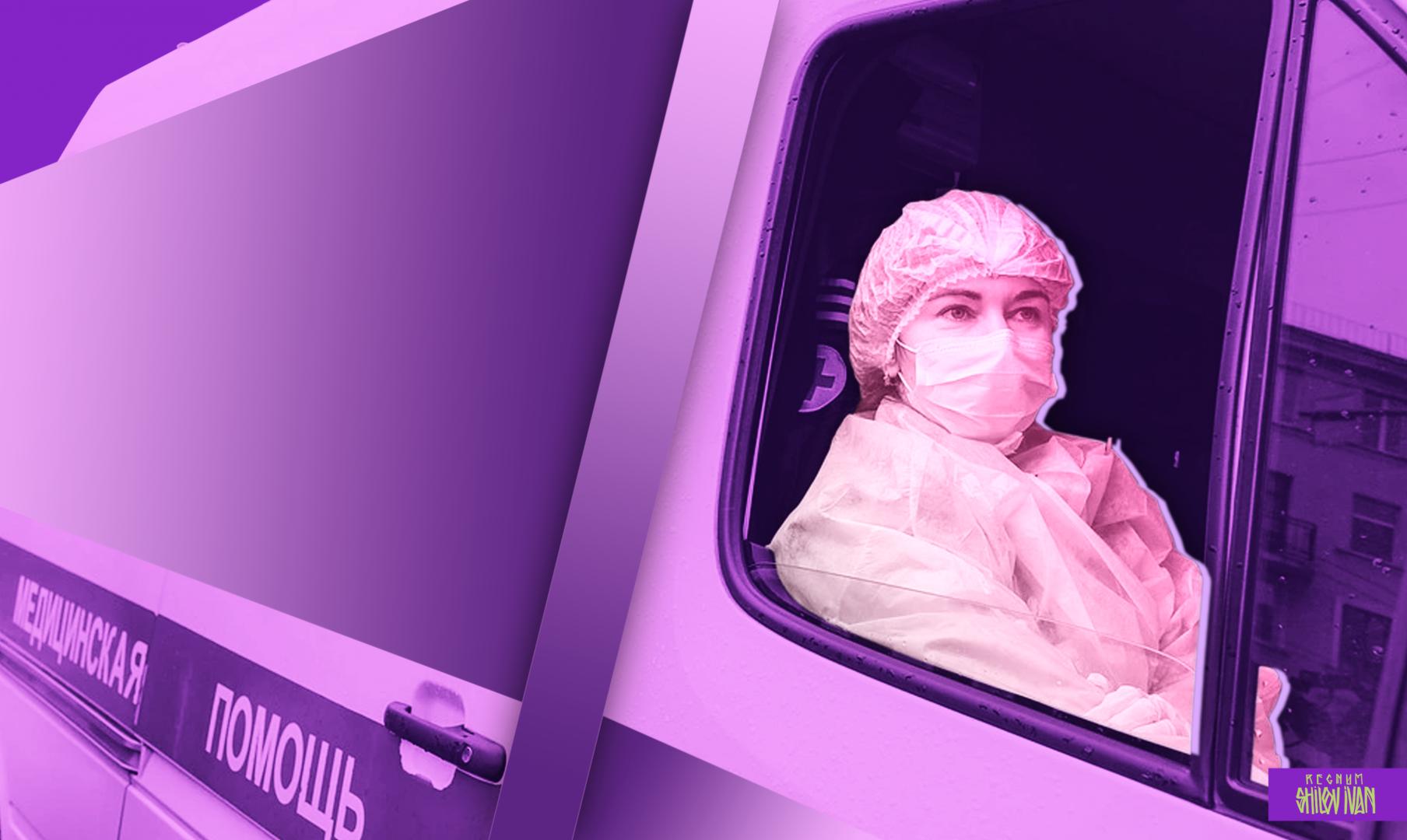В России за сутки выявили 5482 носителя коронавируса