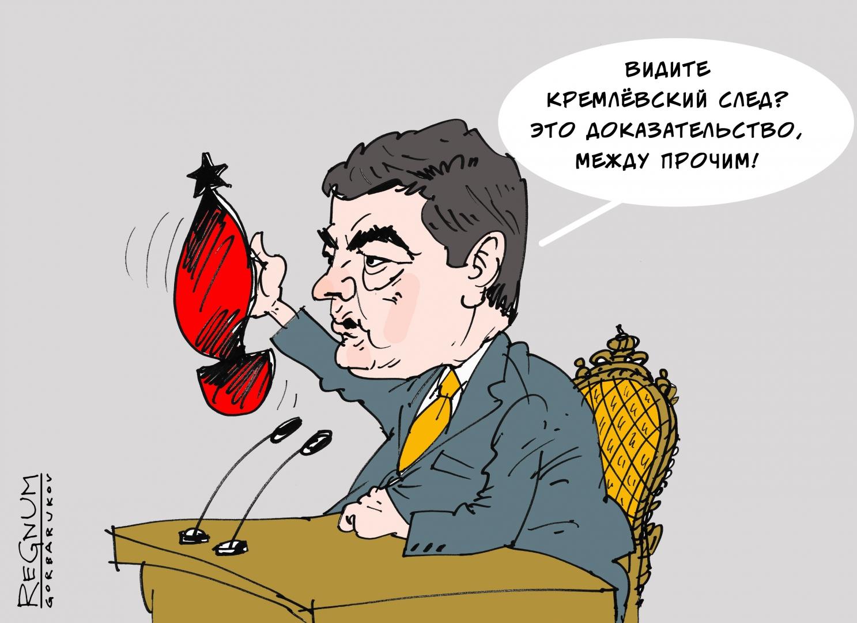 Эксперт объяснил, почему назначение Кравчука — «кремлевский сценарий»