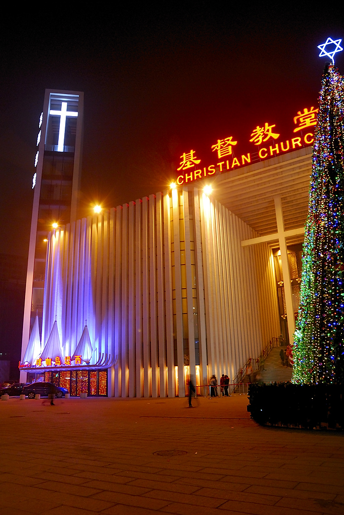 Христианство идёт в Китай: сопротивление бесполезно?