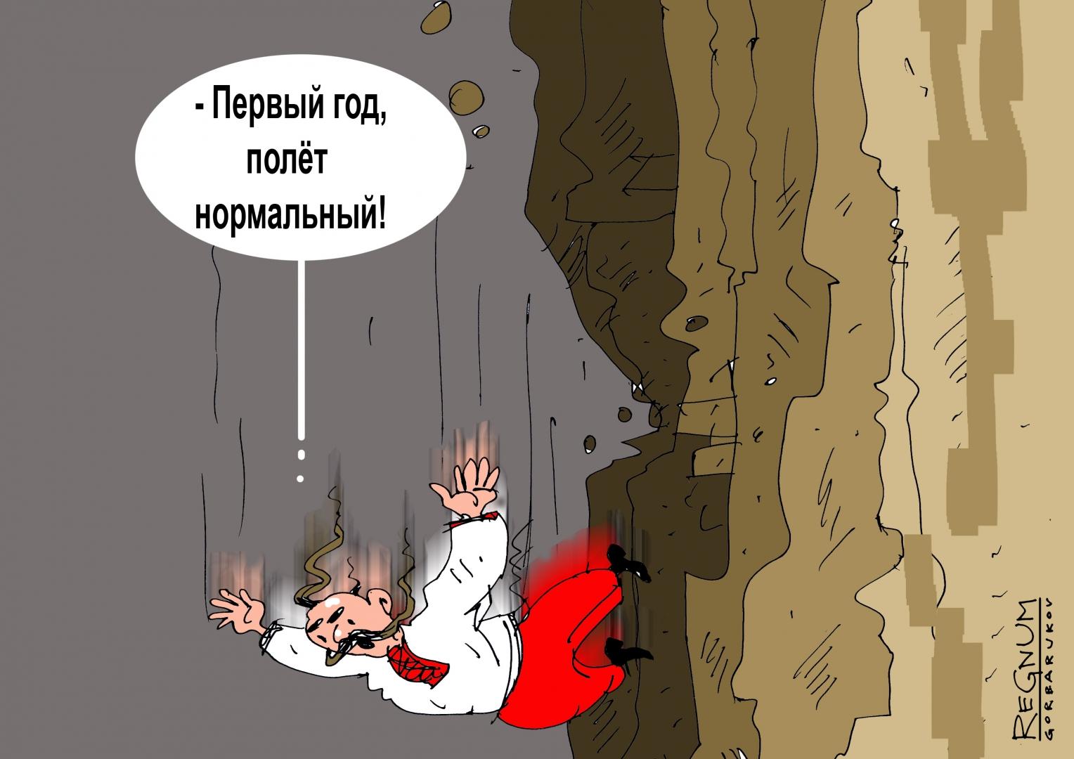 «Это глупо и смешно»: украинский депутат о заявлении Рады по Белоруссии