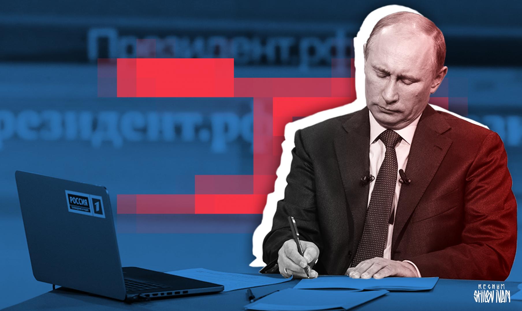 Путин подписал закон о комплексном развитии территорий России
