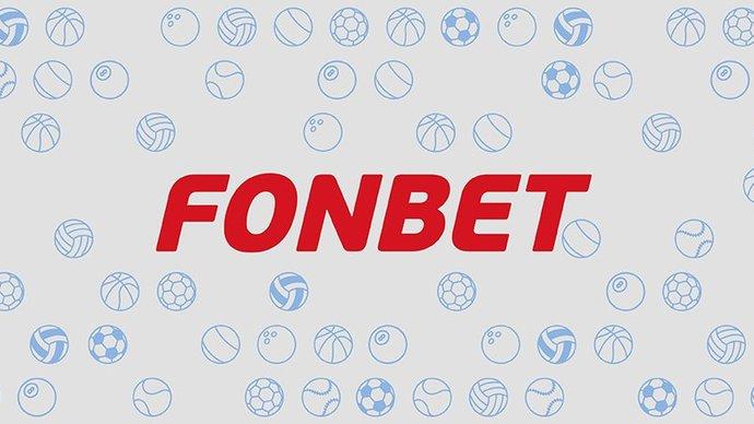 Прогноз на матч «Бенфика» – «Порту» 1 августа от Фонбет: ставки и коэффициенты букмекера