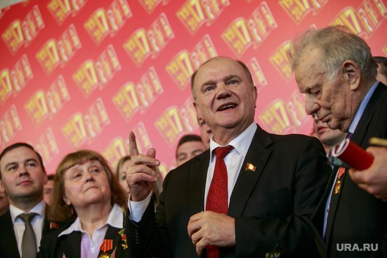 Коммунисты в регионах готовят срыв голосования по Конституции