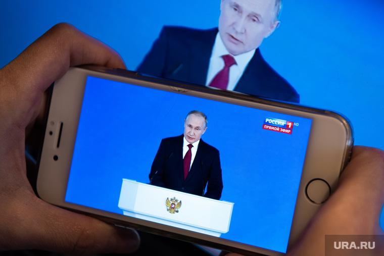 Путин объяснил, что будет после голосования по Конституции