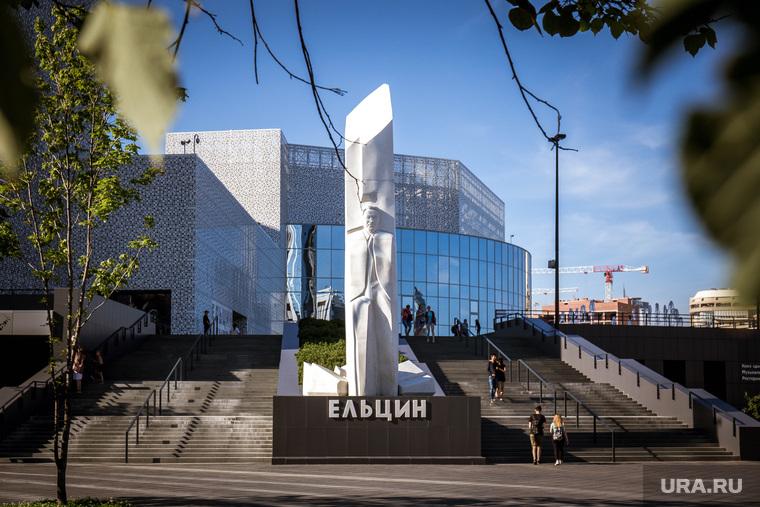 Кто хочет снести Ельцин-Центр в Екатеринбурге