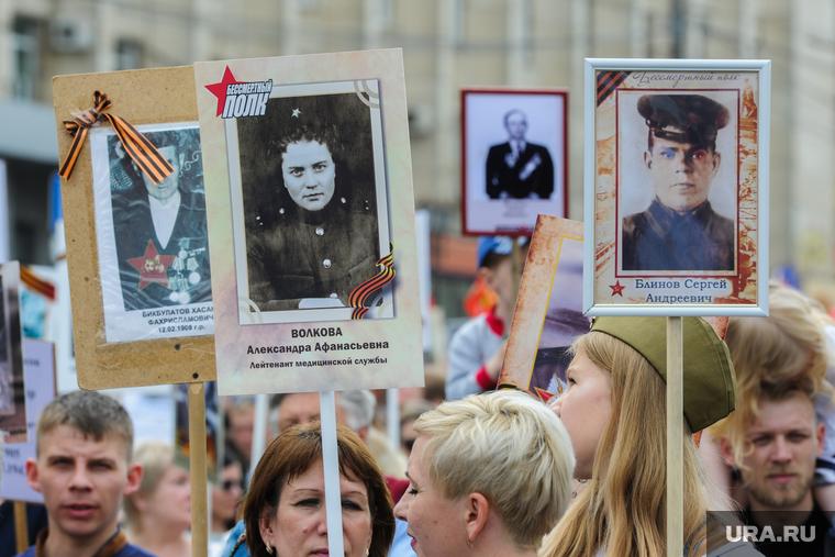 В России ответили на обвинения Эстонии из-за «Бессмертного полка»