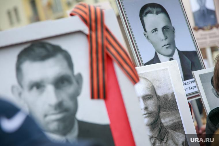 В России проходит онлайн-шествие «Бессмертного полка». В акции участвуют 2,5 млн россиян