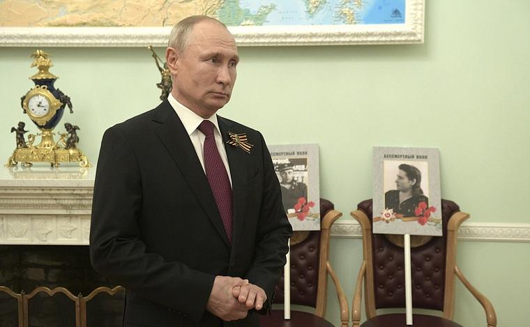 Путин принял участие в онлайн-шествии «Бессмертного полка». ВИДЕО