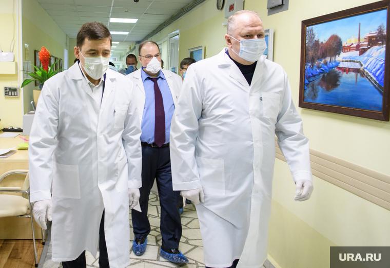 Губернатор Куйвашев ответил врачу, пожаловавшемуся на выплаты