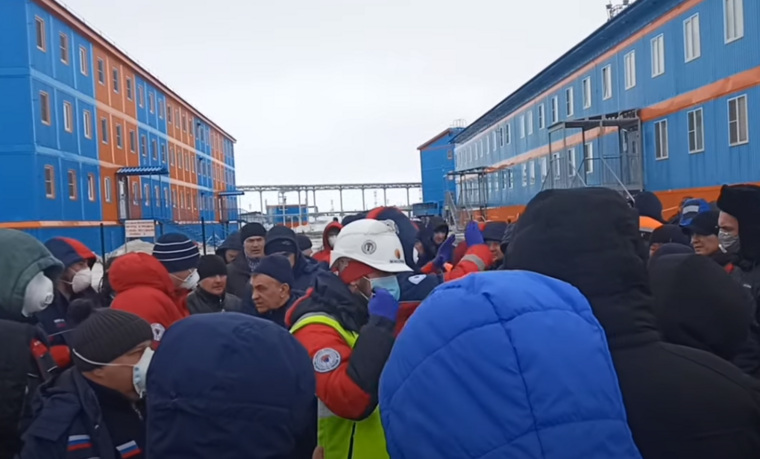 Вахтовики в ЯНАО устроили митинг, требуя отправки домой