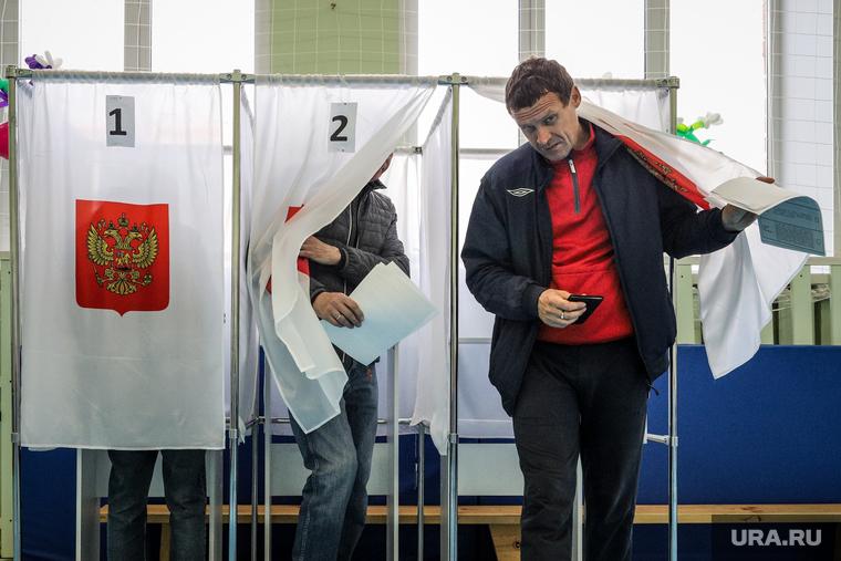 Госдума приняла закон о дистанционном голосовании