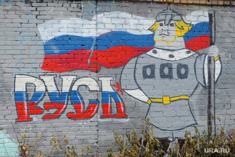 На Украине хотят переименовать страну в «Русь»